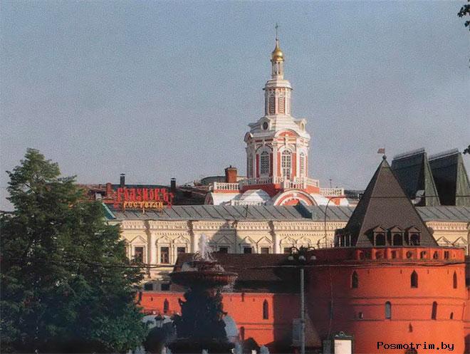 Владыкино Москва
