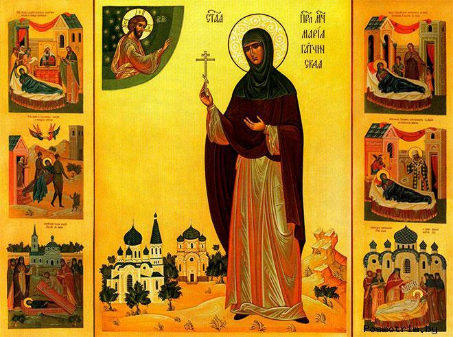 Мария Гатчинская святая преподобномученица