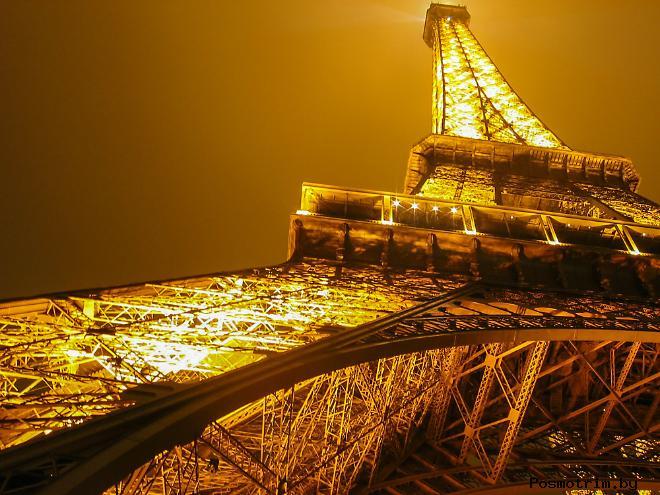 Эйфелева башня Париж Франция (Tour Eiffel)