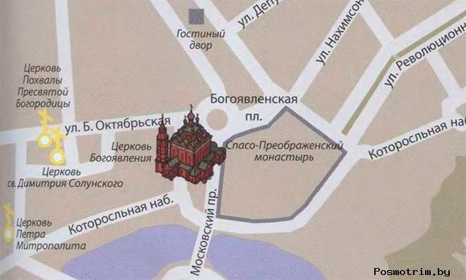 Церковь Богоявления Ярославль богослужения график работы контакты как добраться расположение на карте