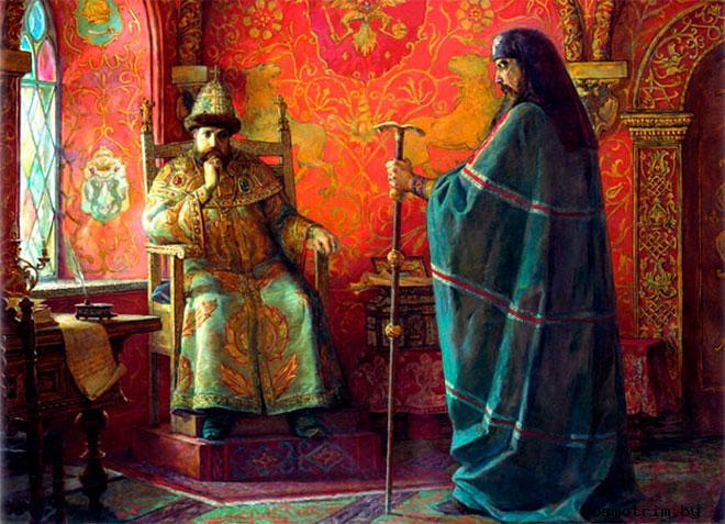 Царь и Патриарх