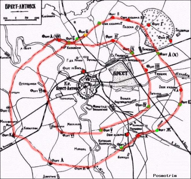 Пояс фортов Брестской крепости послесловие