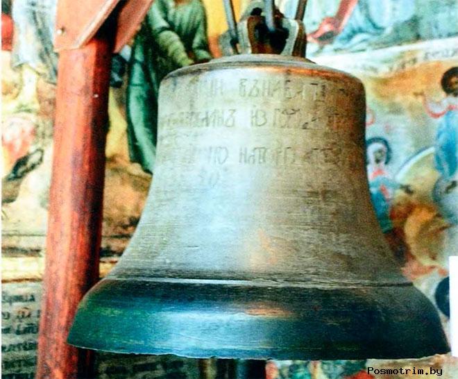 Угличский ссыльный колокол - Корноухий - «первоссыльный неодушевленный с Углича» свидетель смерти царевича Дмитрия