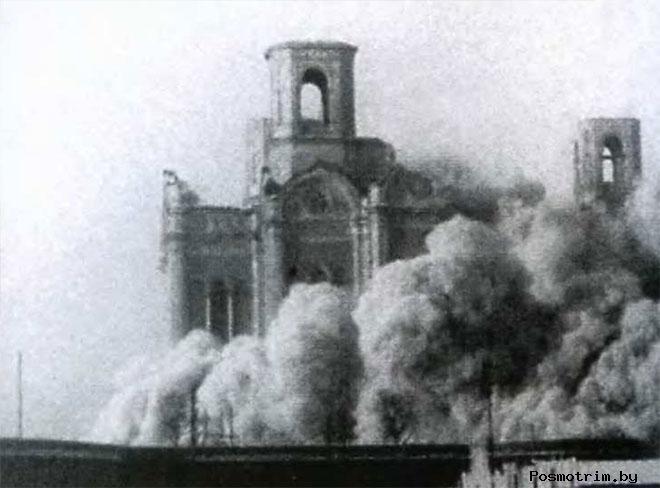 Взрыв храма Христа Спасителя в Москве в 1931 году