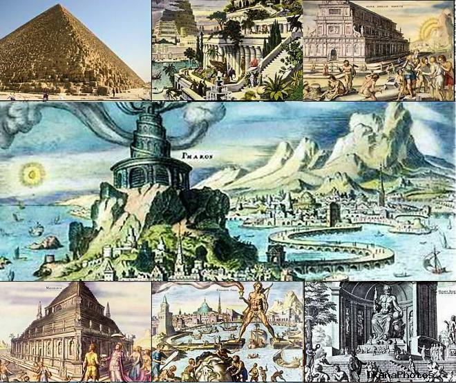 7 древних чудес света