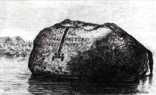Борисовы камни Беларуси