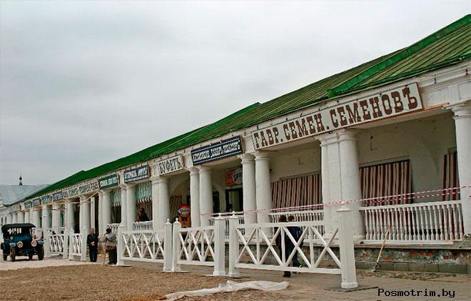 Гостиный двор (Торговые ряды) Суздаль