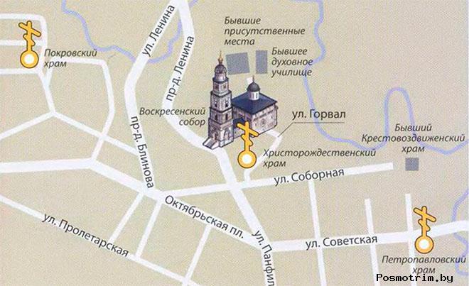 Воскресенский собор Волоколамска богослужения график работы контакты как добраться расположение на карте