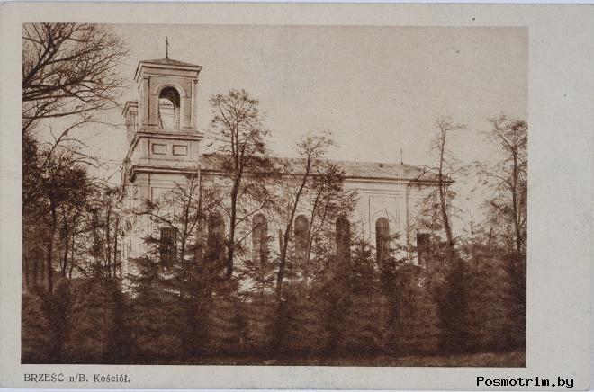 Костел Воздвижения Святого Креста в Бресте