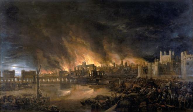 Великий пожар в Лондоне 1666 года
