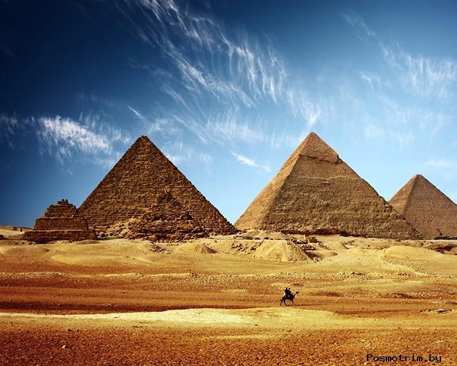 Египетские пирамиды в долине Гизы