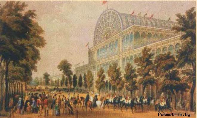 Всемирная промышленная выставка в Лондоне 1851 года