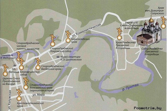 Свято-Пафнутьев Боровский монастырь богослужения контакты как добраться расположение на карте
