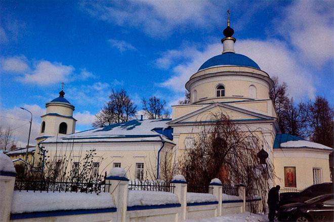 Храм Казанской Иконы Божией Матери в Молоково