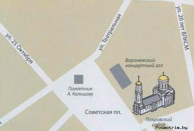 Покровский собор Воронежа богослужения контакты как добраться расположение на карте