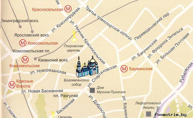Елоховский Богоявленский собор Москвы контакты богослужения как добраться самостоятельно расположение на карте
