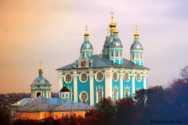 Успенский собор Смоленск