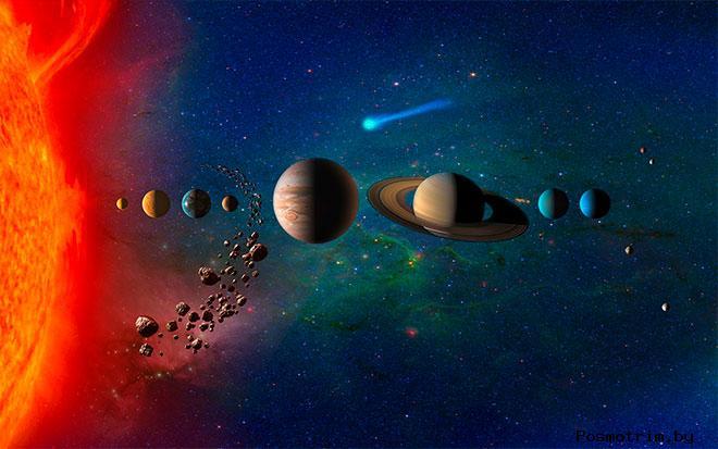 Когда и как образовалась Солнечная система
