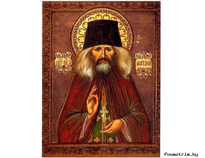 Преподобный Матфей Яранский Чудотворец