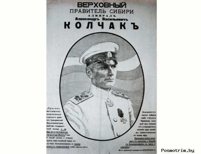 Адмирал Колчак - глава Православной церкви
