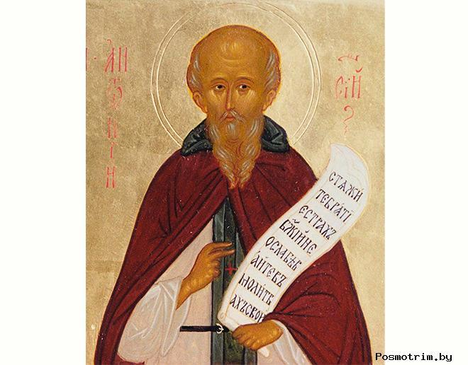 Преподобный Антоний Сийский чудотворец