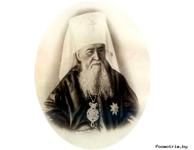 Иосиф Семашко митрополит Литовский и Виленский