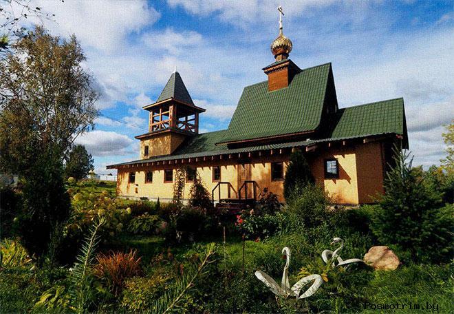Вознесенский храм Красноармейск