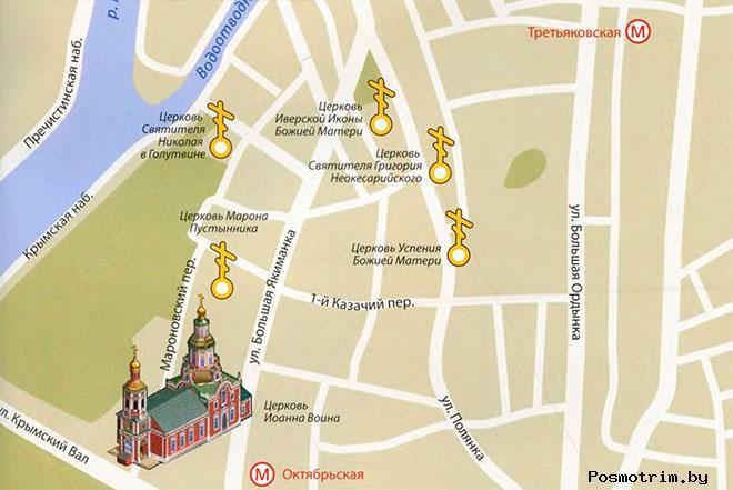 Храм Иоанна Воина Москва график работы богослужения контакты как добраться расположение на карте