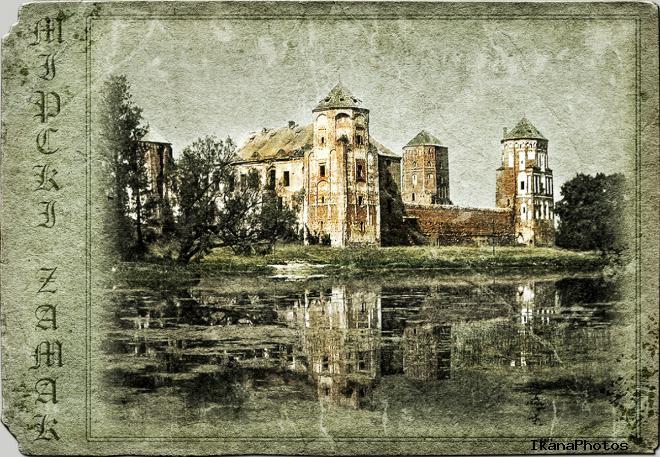 Мирский замок до реконструкции фото расположение на карте Беларуси как добраться