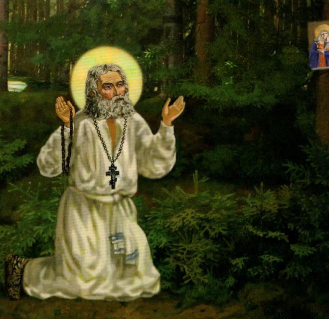 Серафим Саровский Святой Преподобный чудотворец