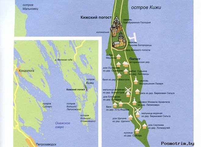 Погост Кижи где находится расположение на карте как добраться самостоятельно