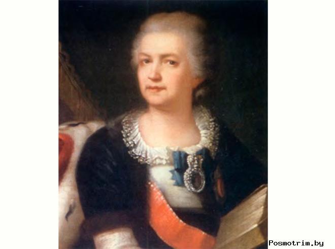 Екатерина Дашкова-президент Российской академии