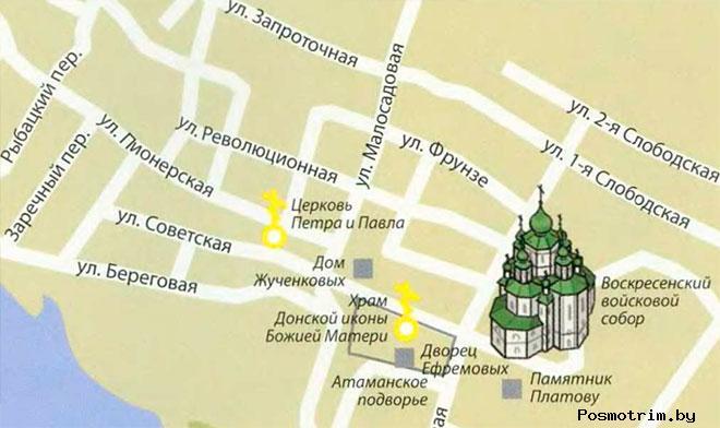 Войсковой храм Старочеркасское график работы контакты богослужения как добраться расположение на карте