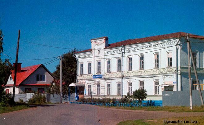 Лаишево здание главпочтамта и лаишевская марка