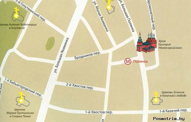 Храм Григория Неокесарийского богослужения контакты как добраться самостоятельно расположение на карте