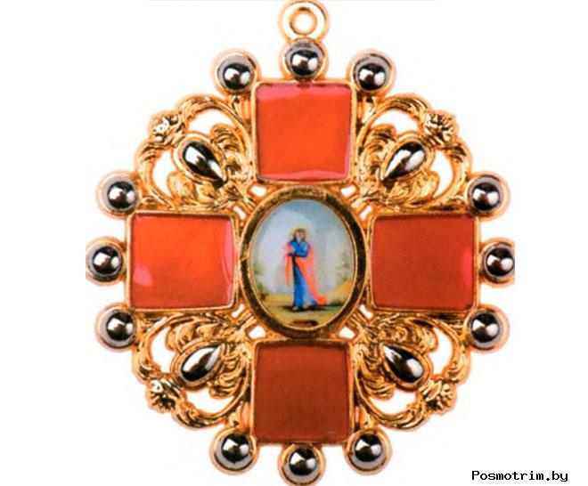 Императорский орден Святой Анны