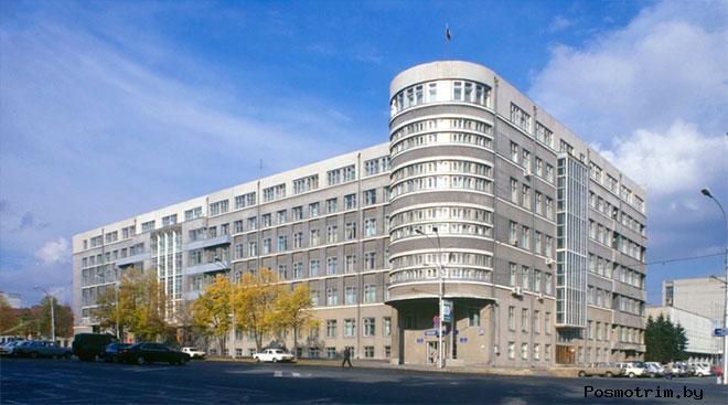 Здание крайисполкома Новосибирск