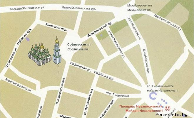 Музей Софийского собора