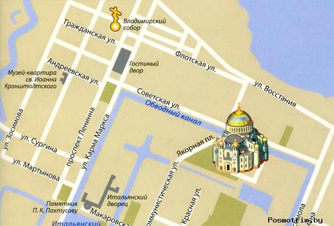 Морской Никольский собор в Кронштадте богослужения график работы контакты как добраться расположение на карте