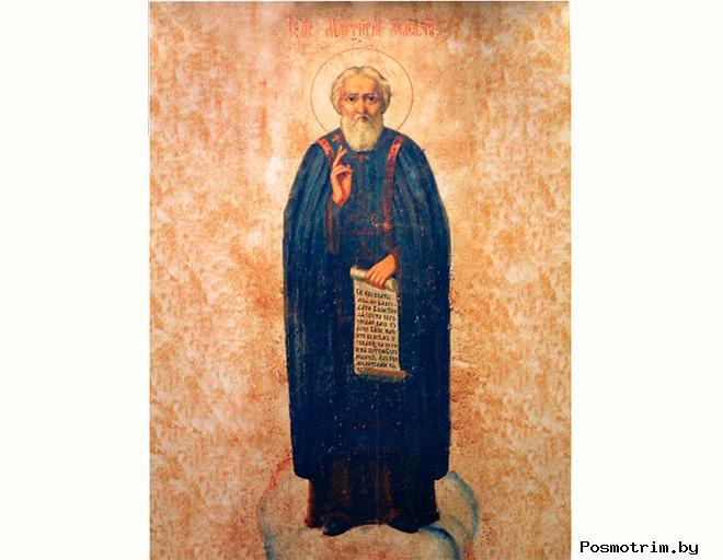 Преподобный Мартирий Зеленецкий