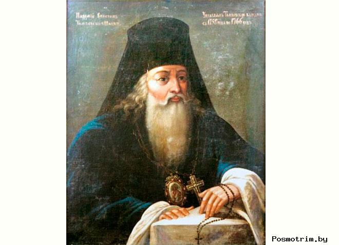 Епископ Пахомий Симанский