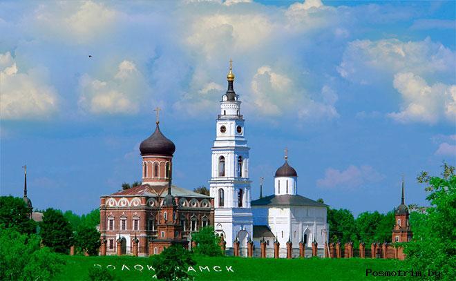 Волоколамск история города