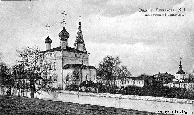 Благовещенский монастырь при матушке Екатерине II