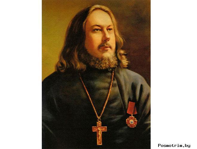 Иоанн Кочуров Царскосельский Священномученик