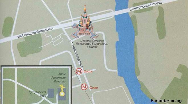 Церковь Покрова в Филях богослужения график работы контакты как добраться расположение на карте