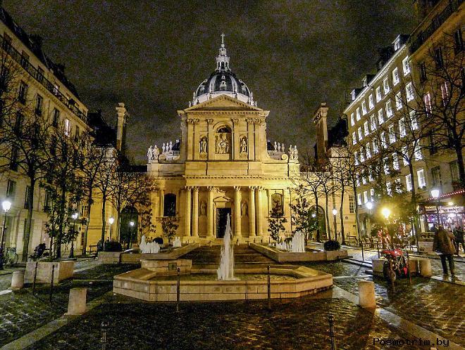 Сорбонский университет — Sorbonne