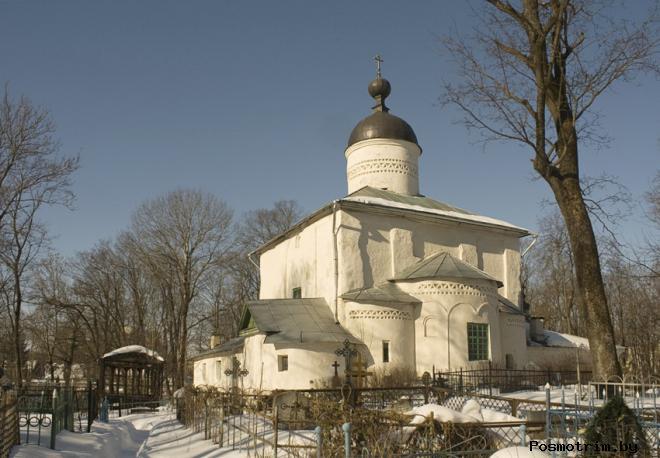Церковь Жен-Мироносиц Псков