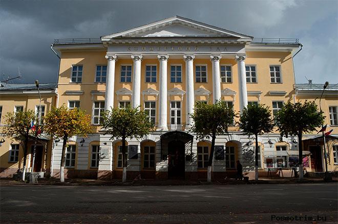 Дом Дворянского собрания Смоленск