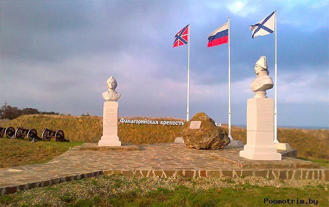 Фанагорийская крепость Тамань