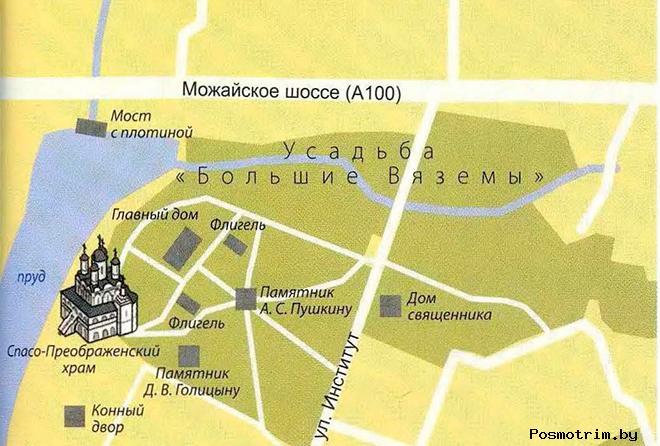 Спасо-Преображенский храм Больших Вязем богослужения контакты как добраться расположение на карте